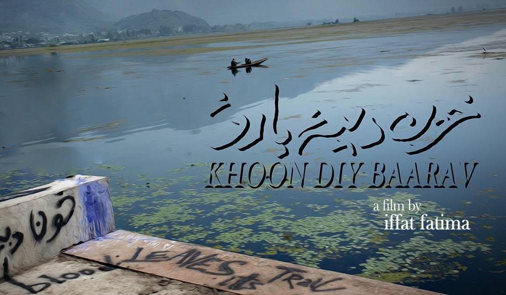 Image result for Khoon Diy Baarav