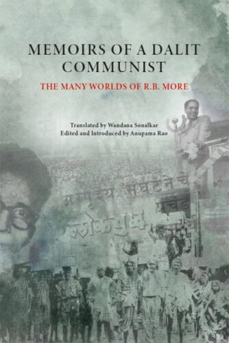memoirs of a dalit communist